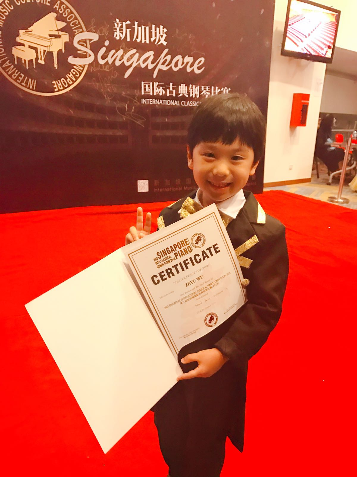 Elitsa's student, Wu Zeyu, won 2nd Prize in 2nd Singapore